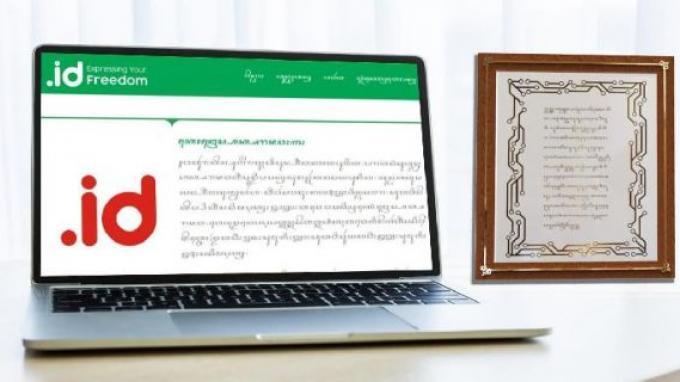Digitalisasi Jadi Kunci Aksara Daerah Terancam Punah